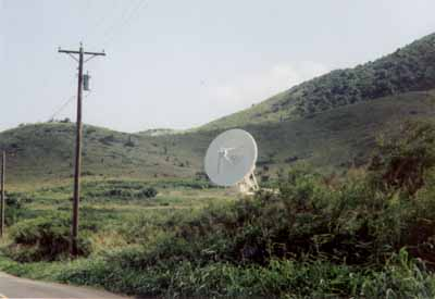 Photo 10 - (VLBA dish at St. Croix)